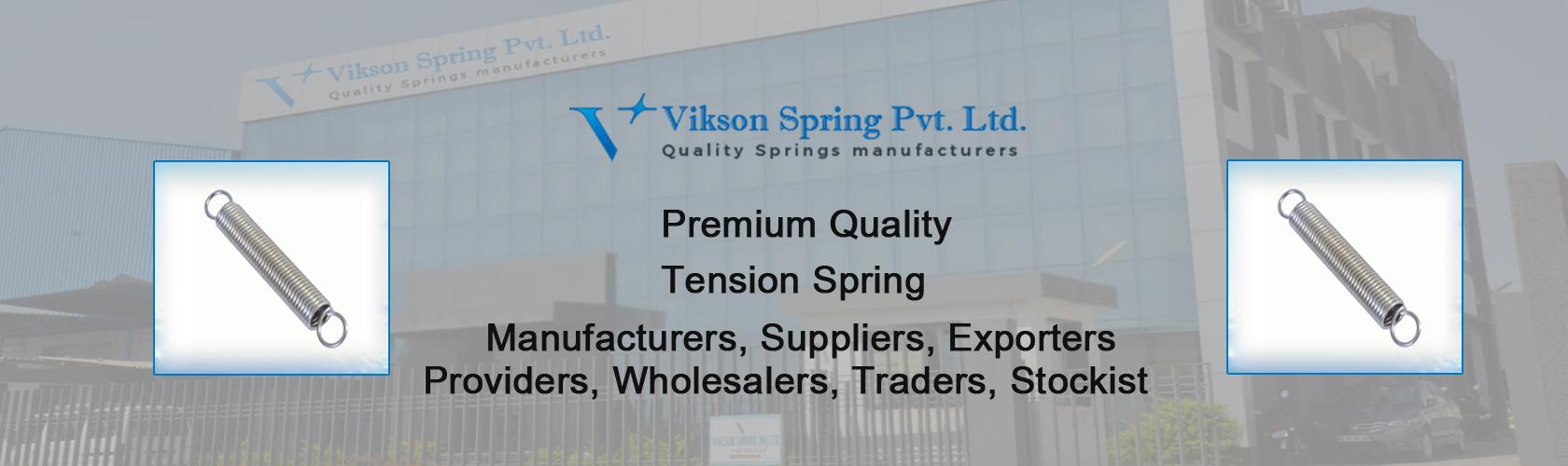 Torsion Spring Wholesalers